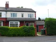 Selby Road semi detached property to rent