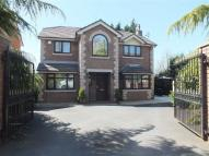 4 bedroom Detached house for sale in Crowhill Cottages...