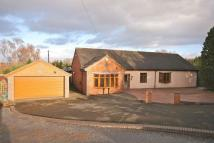 Detached Bungalow for sale in Canal Side, Trench...