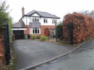 Detached house for sale in Bradshaw Crescent...