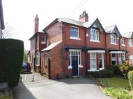 semi detached property for sale in Townscliffe Lane...