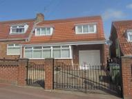 3 bedroom semi detached property for sale in Elderwood Gardens...