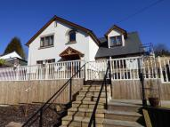 Detached house for sale in Tramway Road, Ruspidge