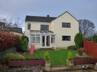 4 bed Detached property for sale in Ruardean Hill, Drybrook