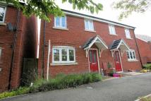 3 bedroom semi detached house for sale in LOUGHBOROUGH ROAD...