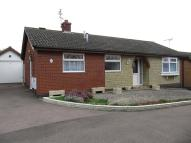 Archer Close Detached Bungalow to rent