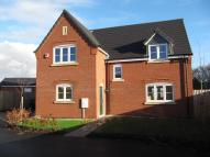 4 bedroom Detached home in Highland Drive...