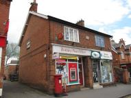 1 bed Flat in Woodgate, Rothley, LE7