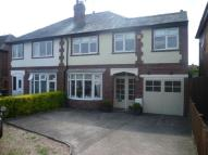 4 bed semi detached property for sale in Greengate Lane, Birstall...