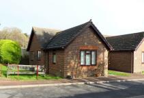 1 bedroom semi detached property for sale in Alexandra Road...