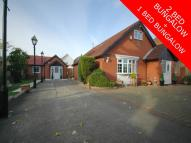 2 bed Bungalow in Harton Lane...