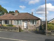 Dradishaw Road Semi-Detached Bungalow for sale