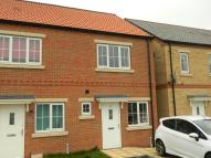 2 bedroom End of Terrace house for sale in Germain Close, Selby...