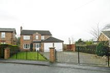 4 bed Detached property for sale in Breighton Road, Bubwith...