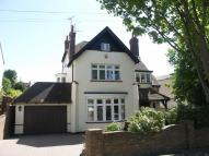 5 bed Detached house for sale in Chadwick Road...