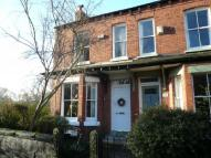 End of Terrace house to rent in Brookfield Avenue...
