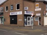 Commercial Property in Elizabeth Street, CORBY...