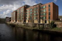 Apartment to rent in Brewary Wharf...