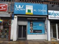 Shop to rent in Grange Road, Birkenhead...