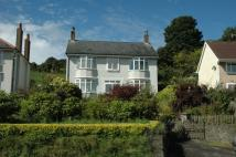 Gilwern Detached house for sale