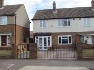 Padnall Road End of Terrace property for sale