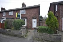 End of Terrace home to rent in Lowerfield Road...
