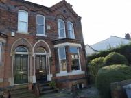 Norwood Road Terraced house for sale