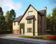 6 bedroom new house in East Milton Keynes, MK7