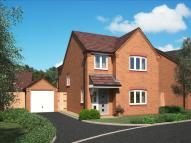 4 bed new house in Millers Gate...