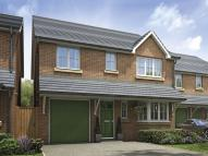 new home in St Annes Road, Willenhall