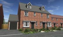4 bed semi detached house in Off Noose Lane...