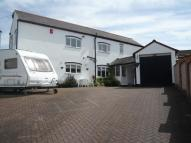 Detached house for sale in Dunns Bank, Brierley Hill