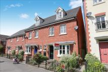 4 bed End of Terrace home in Millgate Close...