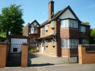 5 bedroom Detached house for sale in Adkins Lane, Bearwood