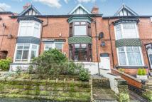 Terraced home in Rathbone Road, Smethwick