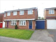 2 bed semi detached home in Raddlebarn Farm Drive...