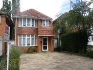 3 bedroom Detached property for sale in Yarningale Road...
