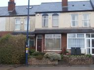 Terraced house for sale in Fordhouse Lane...