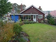 3 bedroom Detached Bungalow for sale in Elm Drive, Birmingham