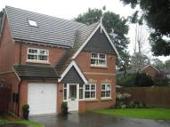 5 bedroom Detached property in The Grange, Birmingham