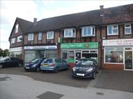 1 bed Commercial Property in Walsall Road, Perry Barr...