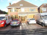 5 bed Detached property in Chester Road North...