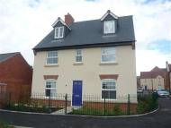 5 bed new house for sale in Loughborough Road...