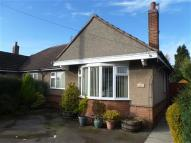 2 bed Semi-Detached Bungalow for sale in Oadby Road, Wigston...