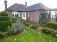 2 bed Detached Bungalow in Denis Road, Burbage...