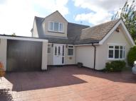 3 bed Detached home in Coventry Road, Wolvey...