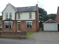 Detached property in Kirkby Road, Barwell...