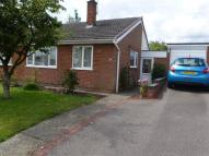 2 bed Semi-Detached Bungalow for sale in Lynwood Close, Desford...