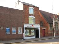 Commercial Property for sale in Kettering Road...