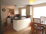 2 bedroom Ground Flat for sale in Silver Birch Court...